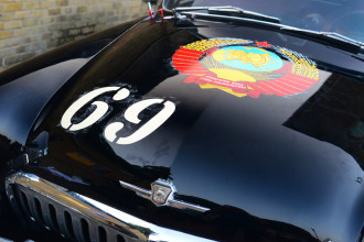 Volga race car signwriting